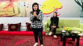 آهنگ: الینا - دختر افغان  در ویژه برنامه «صبح بخیر میترا»