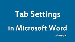 Use of Tab in Microsoft Word - মাইক্রোসফ্ট ওয়ার্ডে ট্যাব এর ব্যবহার