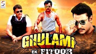 Ghulami Ek Fitoor - Dubbed Full Movie | Hindi Movies 2016 Full Movie HD