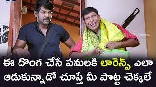 How Vadivelu Explaining His Profession to Urvashi || 2017 Telugu Scenes || Ritika Singh