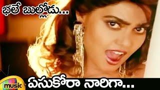 Silk Smitha Item Song | Yesukora Naarigaa Video Song | Bhale Bullodu Telugu Movie | Jagapathi Babu