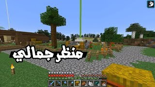 Minecraft - SinglePlayer #137: حديقة البيت