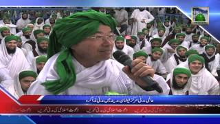Aalami Madani Markaz Faizan e Madina Me Madani Muzakra (News 7 Jan)