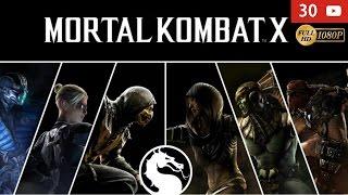 Mortal Kombat X Pelicula Completa Español Latino - Todas Las Cinemáticas - Modo Historia - 1080p