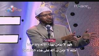 اسئلة قول الاسلام عن التبرع بالاعضاء و رأي الإسلام بالملحدين - د ذاكر نايك Dr Zakir Naik