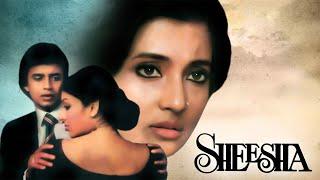 Sheesha (1986) - Hindi Full Movie - Mithun Chakraborty, Moon Moon Sen, Vijayendra - Hit Hindi Movie