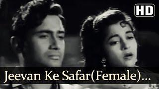 Jeevan Ke Safar-Female | Munimji Songs | Dev Anand | Nalini Jaywant | Lata Mangeshkar | Filmigaane