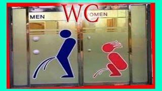 عجائب لافتات الحمامات العامة