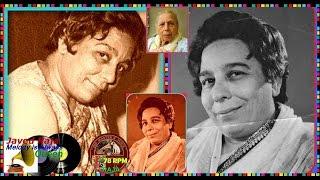 SHAMSHAD BEGUM~Film~SHADI KI RAAT~[1950]~Dilki Basti Istarah Barbaad,Haye Kya Socha Thha ~( Great
