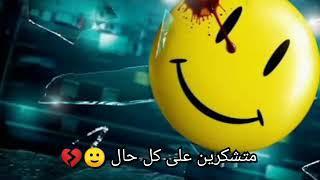 باب الحياة دنيا سمير غانم وعبد الباسط حمودة حاله واتس