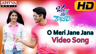 O Meri Jane Jana  Full Video Song - Oka Laila Kosam Video Songs - Naga Chaitanya, Pooja Hegde