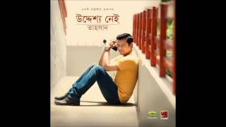 Uddessho Nei   Tomay ghire by Tahsan and Kona HD