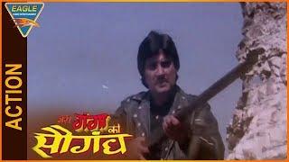 Meri Ganga Ki Saugandh Hindi Movie || Amit Pachori Gun Shooting Action Scene || Eagle Entertainment