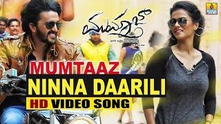 Ninna Daarili | Mumtaz