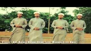 Oi Chader Dike । ঐ চাঁদের দিকে__কলরব । । Nice islami song by kalarab