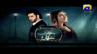 Bedardi Saiyaan Episode 24 Promo | Har Pal Geo