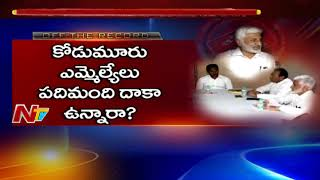YSRCP New Strategy to Bring Back MLAs from TDP || Off The Record || NTV