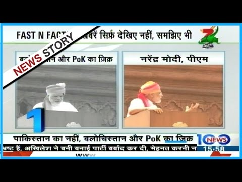 Xxx Mp4 PM Modi Targetted Pakistan Indirectly By Mentioning Baluchistan And P O K 3gp Sex