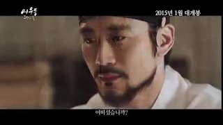 Lost Flower: Eo Woo-dong (어우동: 주인 없는 꽃)
