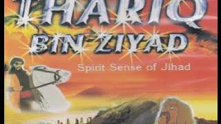 Thoriq bin Ziyad part 1 - Film Epik Sejarah Anak Muslim