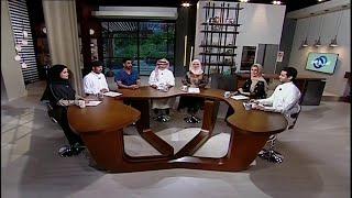 الدكتور رياض البقمي وحديث عن عمليات التجميل في السعودية