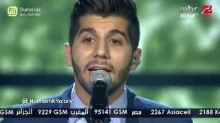 Arab Idol - هيثم خلايلي – خطرنا على بالك + موال يا ابني - الحلقات المباشرة