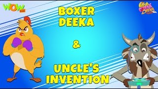 Boxer Deeka| Uncle