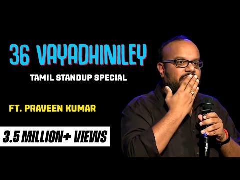Xxx Mp4 Tamil Stand Up Comedy Full Show Praveen Kumar 36 Vayadhiniley 3gp Sex