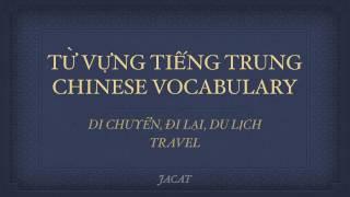 Từ vựng tiếng Trung chủ đề Du lịch, di chuyển - Chinese Vocabulary with topic Travel
