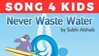 Nasheed - Never Waste Water with Zaky (Islamic cartoon)
