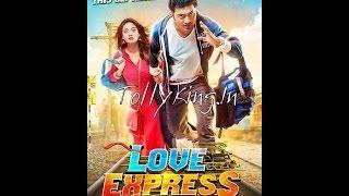Love Express Official Trailer | Dev | Nusrat Jahan | Jeet Gannguli | Rajib Kumar | 2016