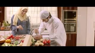 Ramadan Mubarak - Commercial Bank of Qatar