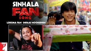 Sinhala FAN Song Anthem | Lokuma Fan - Infaas Nooruddin | Shah Rukh Khan | #FanAnthem