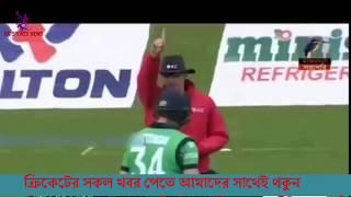 Soumya's 87 runs batting and Mustafiz bowled a huge win by 8 wickets in Bangladesh