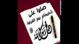 الصلاة على النبي (صوت هادئ) مكرر نص ساعة