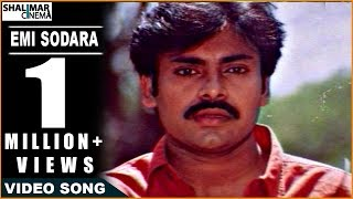 Tholi Prema Movie || Emi Sodara Video Songs || Pawan Kalyan , Keerthi Reddy