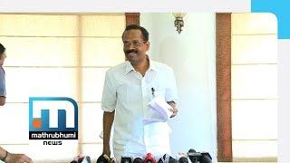 No New Liquor Shops Will Be Opened: Minister| Mathrubhumi News