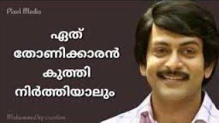 എന്നു നിന്റെ മൊയ്തീൻ ❤️Sad love WhatsApp Status❤️| New Malayalam WhatsApp Status| HD video
