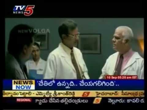 Tagore Hospital Reality Scene in Kurnool - TV5