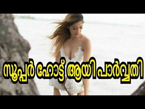 Xxx Mp4 സൂപ്പർ ഹോട്ട് പാർവ്വതി Parvathi In 2 Pease Parvathi Super Hot Photos 3gp Sex