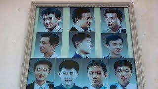 नार्थ कोरिया देश के चौंकाने वाले तथ्य || Unexpected facts of North Korea