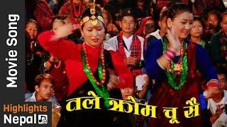 Basau Basau Lagyo | New Gurung Movie TALE CROM CHU SAI Kauda Song 2017/2074