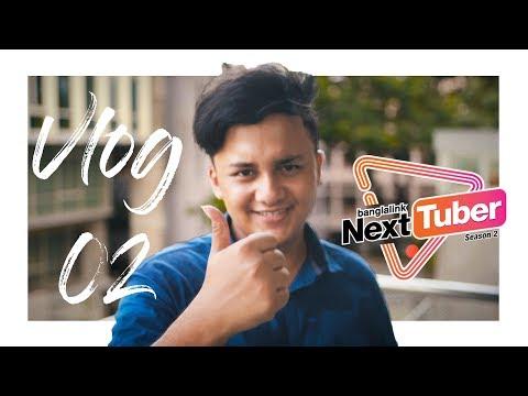 Xxx Mp4 Next Tuber Season 2 Youtube Meet And Greet VLOG 2 Ahsan Official Ahsan Habib Niloy 3gp Sex