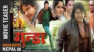 Gunda | Nepali Movie Official Teaser | Biraj Bhatta, Ayana Singh