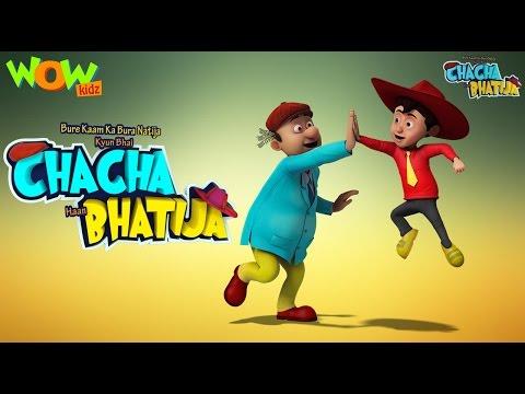 Chacha Bhatija - Promo - Wowkidz exclusive! - 3D Animation Cartoon for Kids - As seen on Hungama TV