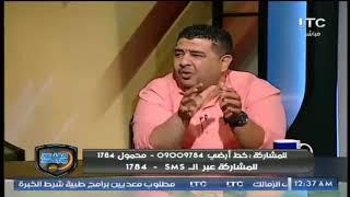 برنامج الغندور والجمهور   جدل ناري مع الناقد احمد عويس والقباني ورضا شحاتة 5-11-2017