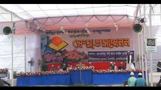 আন্তজাতিক ক্বেরাত সম্মেলন, শাহী জামে মসজিদ, আন্দরকিল্লা প্রজেক্টরের মাধ্যমে Live চলছে_by At-Tahseen