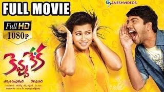 Kevvu Keka Latest Telugu Full Movie    Allari Naresh, Sharmiela Mandre    Ganesh Videos