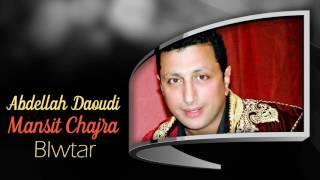 Abdellah Daoudi - Mansit Chajra (Official Audio) | 2015 | عبدالله الداودي - مانسيت الشجرة