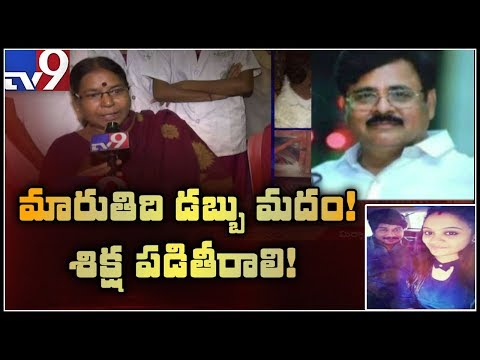 Xxx Mp4 Amrutha S Father Should Be Severely Punished Pranay Supporter TV9 3gp Sex